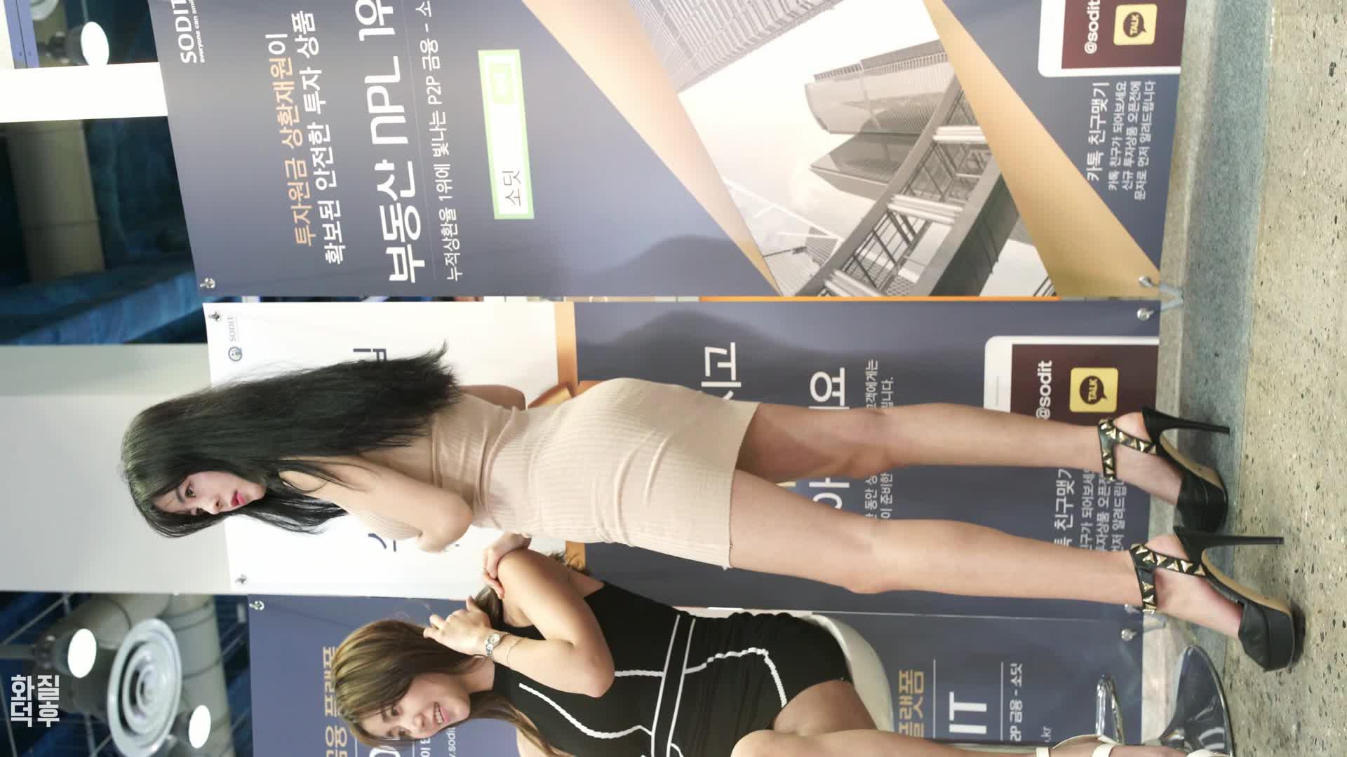 4K 심지영 Shim Jiyeong 반지희 Ban Jihui #5 1 가로 직캠 Horizontal Fancam 2017 서울머니쇼 by 화질덕후 4kOTAKU